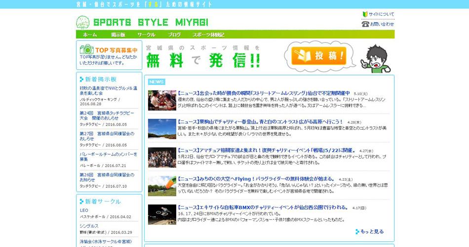 works_sports-min