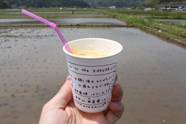 香り米プロジェクト 手作りコップメッセージ