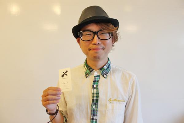 デザイナーの早川和正さん
