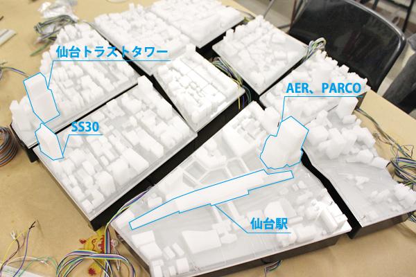 レーザーカッターで作った仙台の模型