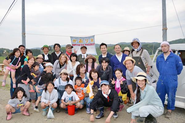 香り米プロジェクト 集合写真
