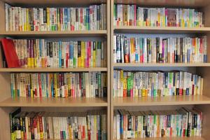 ソシラボの本棚
